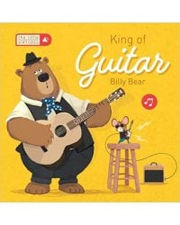 The little virtuoso: King of the Guitar. Board book