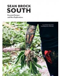 South. Essential Recipes and New Explorations