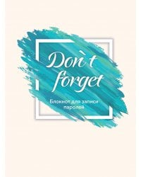Don`t forget.
