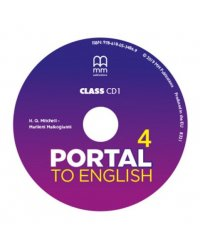 Audio CD. Portal to English 4