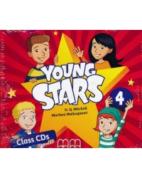 Audio CD. Young Stars 4