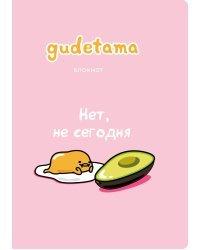 Блокнот. Gudetama. Ленивый желток (формат А4, мягкая обложка, круглые углы, блок в точку)