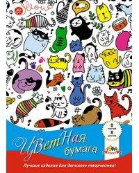 """Цветная бумага """"Цветные кошки"""", А4, 8 листов, 8 цветов"""