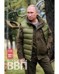 """Календарь на 2021 год """"Путин"""" (КР21-21032)"""