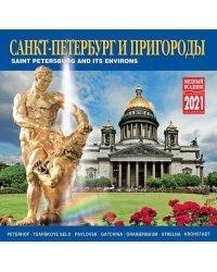 """Календарь на 2021 год """"Санкт-Петербург и пригороды"""" (КР10-21005)"""