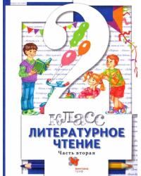 Литературное чтение. 2 класс. Учебник. В 2-х частях. Часть 2. ФГОС