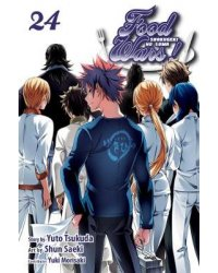 Food Wars! Shokugeki no Soma. Volume 24