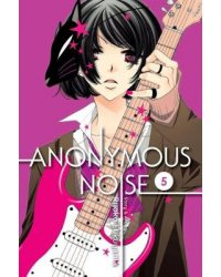 Anonymous Noise. Volume 5