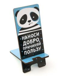 """Сборная модель """"Подставка для телефона. Наноси добро, причиняй пользу"""", 16,5х7 см"""