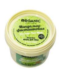 """Маска для лица Organic Shop """"Йогуртовая. Миндально-фисташковая"""", 100 мл"""