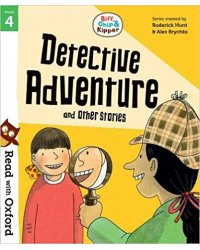 Stage 4: Biff, Chip and Kipper: Detective Adventure and Other Stories