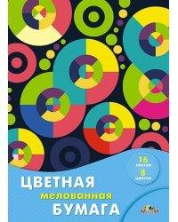 """Цветная бумага """"Цветные круги"""", А4, 16 листов, 8 цветов"""