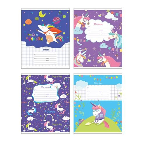 "Тетрадь школьная ""Unicorn time"", А5, 12 листов, крупная клетка"