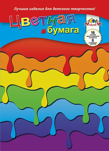 """Бумага цветная двухсторонняя """"Яркие краски"""", А4, 16 листов, 8 цветов"""