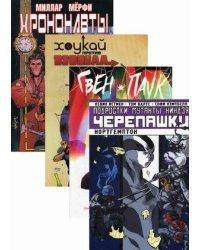 Комплект комиксов в 4-х книгах: Подростки Мутанты Ниндзя Черепашки. Хоукай против Дэдпула. Гвен-Паук. Хрононавты (количество томов: 4)