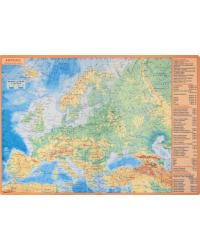 Планшетная карта Европы политическая/физическая, двусторонняя, А3