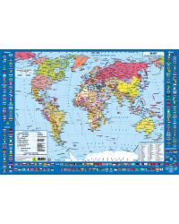 Планшетная карта Мира политическая/физическая, двусторонняя, А3