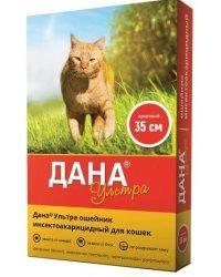 """Ошейник для кошек инсектоакарицидный """"Дана Ультра"""" (красный), 35 см"""