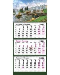 """Календарь настенный на 2021 год """"Петергоф"""", 305х675 мм"""