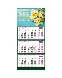 "Календарь настенный на 2021 год ""Нарциссы"", 305х675 мм"