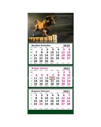 "Календарь настенный на 2021 год ""Символ года. Денежный бык"", 305х675 мм"
