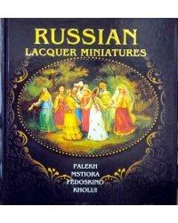 Русская лаковая миниатюра