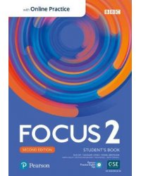 Focus 2. Student's Book with Standard PEP Pack