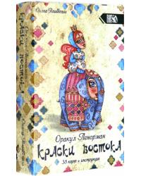 Краски Востока. 38 карт + инструкция
