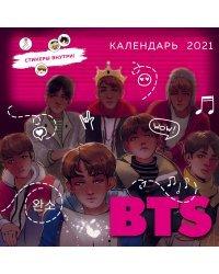 BTS. Календарь настенный на 2021 год