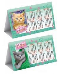 """Календарь-домик складной на 2021 год """"Кошки"""""""