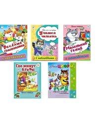 """Комплект книг """"Прописи для дошкольников от 3-6 лет с наклейками"""": Учимся читать. Маленький гений. Учим цифры. Где живут буквы. Веселые головоломки (количество томов: 5)"""