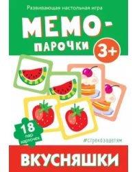 """Мемо-парочки """"Вкусняшки"""", 18 карточек"""