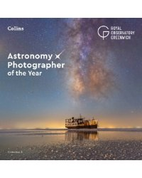 Astronomy Photographer of the Year. Collection 8