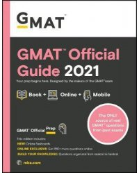 GMAT Official Guide 2021. Book + Online Question Bank