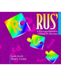 Audio CD. RUS': A Comprehensive Course in Russian. Set of 5 (количество CD дисков: 5)