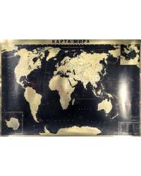 Интерьерная карта мира (политическая)