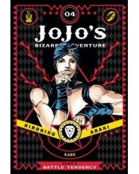 JoJo's Bizarre Adventure. Part 2. Battle Tendency, Volume 4