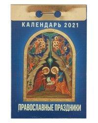 """Календарь отрывной на 2021 год """"Православные праздники"""", 115х78х30 мм"""
