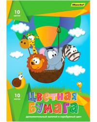 """Бумага цветная Silwerhof """"На воздушном шаре"""", 10 листов, 10 цветов, A4, арт. 416521/917161-24"""