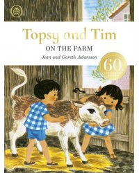 Topsy and Tim. On the Farm