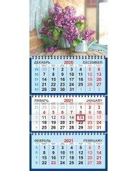 """Календарь трёхблочный (квартальный) на 2021 год """"Сирень в лейке"""""""