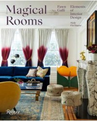 Magical Rooms. Elements of Interior Design