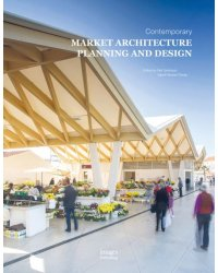 Contemporary Market Architecture. Planning and Design