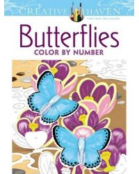 Butterflies. Color by Number