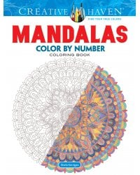 Mandalas. Color by Number