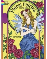 Floral Fairies. Coloring Book