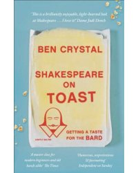 Shakespeare on Toast. Getting a Taste for the Bard