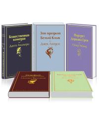 Мужской характер (комплект из 5 книг) (количество томов: 5)