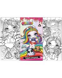 """Коврик для раскрашивания Poopsie """"Rainbow"""", 48x33,5 см"""