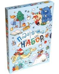 """Подарочный набор """"Зимние сказки"""" (количество томов: 3)"""